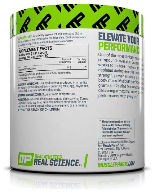 NUTRIARA Musclepharm Creatine Monohydrate