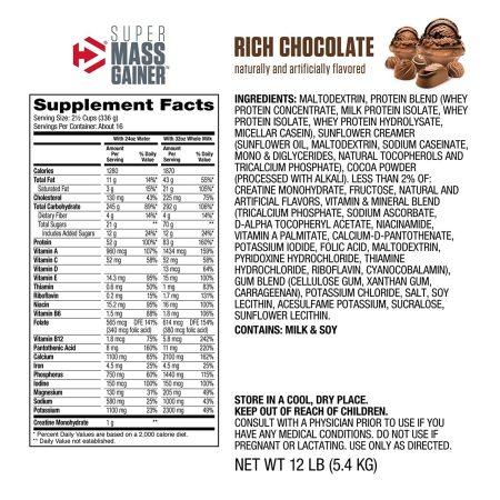 Dymatize Nutrition Super Mass Gainer nutriara